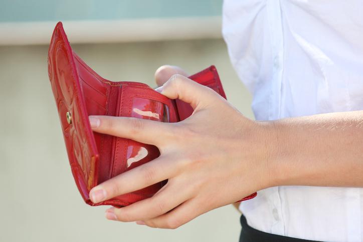 使いやすいおすすめ財布